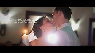 LOVEformat - Свадебный клип - видео 3
