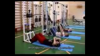 Академия здоровья - Кинезитерапия - видео 3