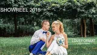 LOVEformat - Свадебный клип - видео 1