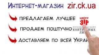 Зір - Видео - видео 4