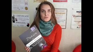 Школа-студия визажа Владычук Ольги - Видеоотзывы - видео 4