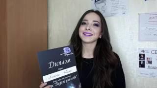 Школа-студия визажа Владычук Ольги - Видеоотзывы - видео 5