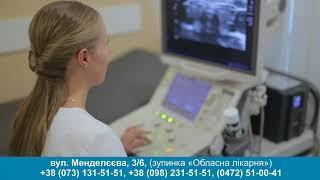 """ЕВРОМЕД - МЦ """"ЕВРОМЕД"""" - видео 1"""